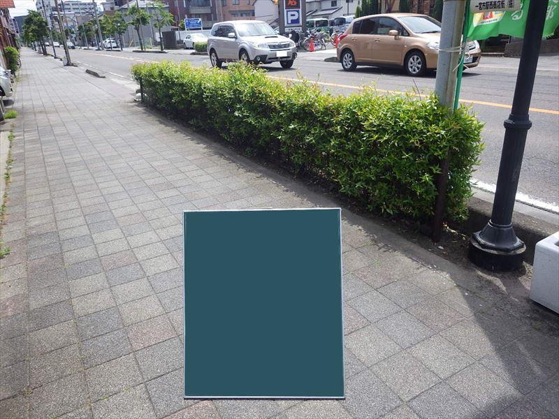 05月12日 植樹帯除草工1回目 完了②_R